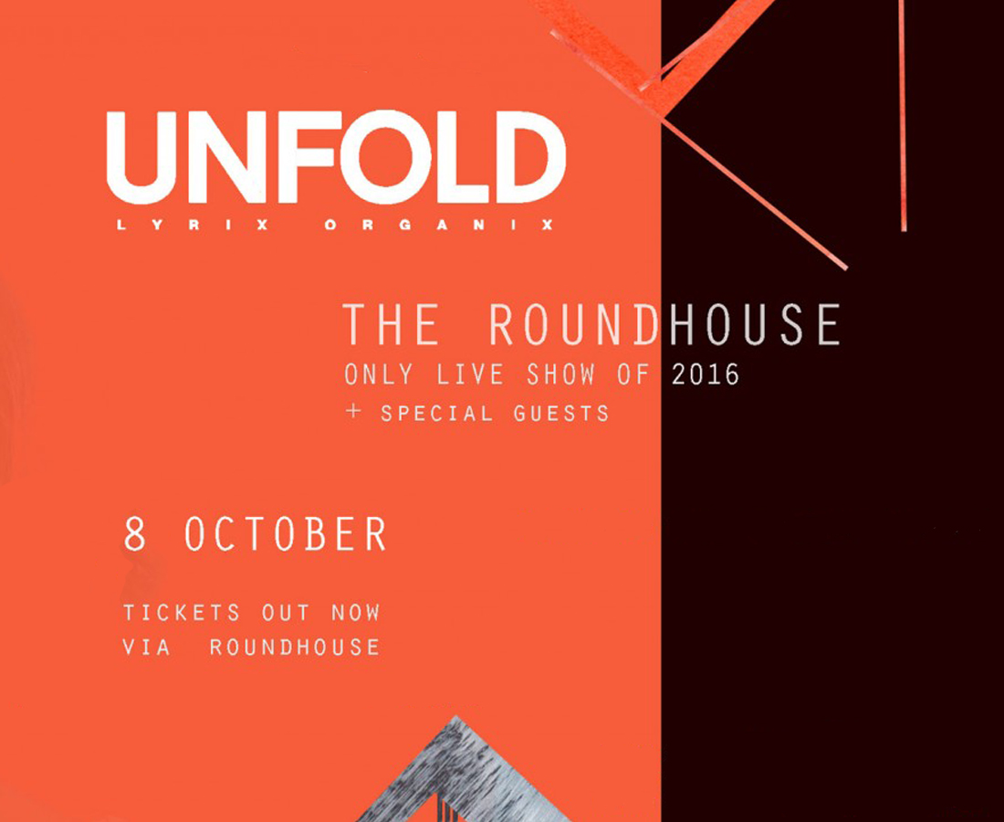 unfold-roundhouse
